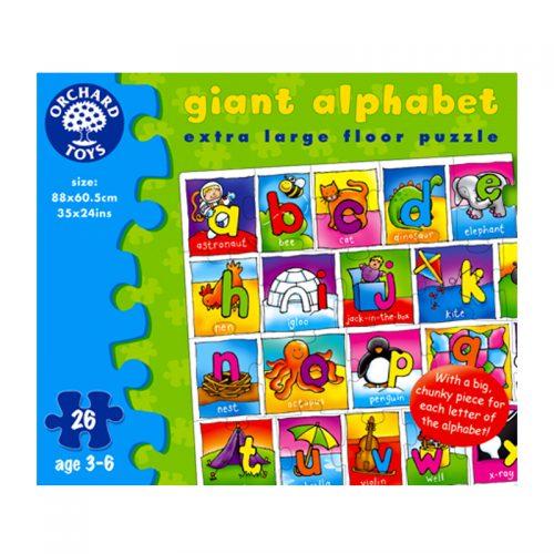 Giant-Alphabet_800