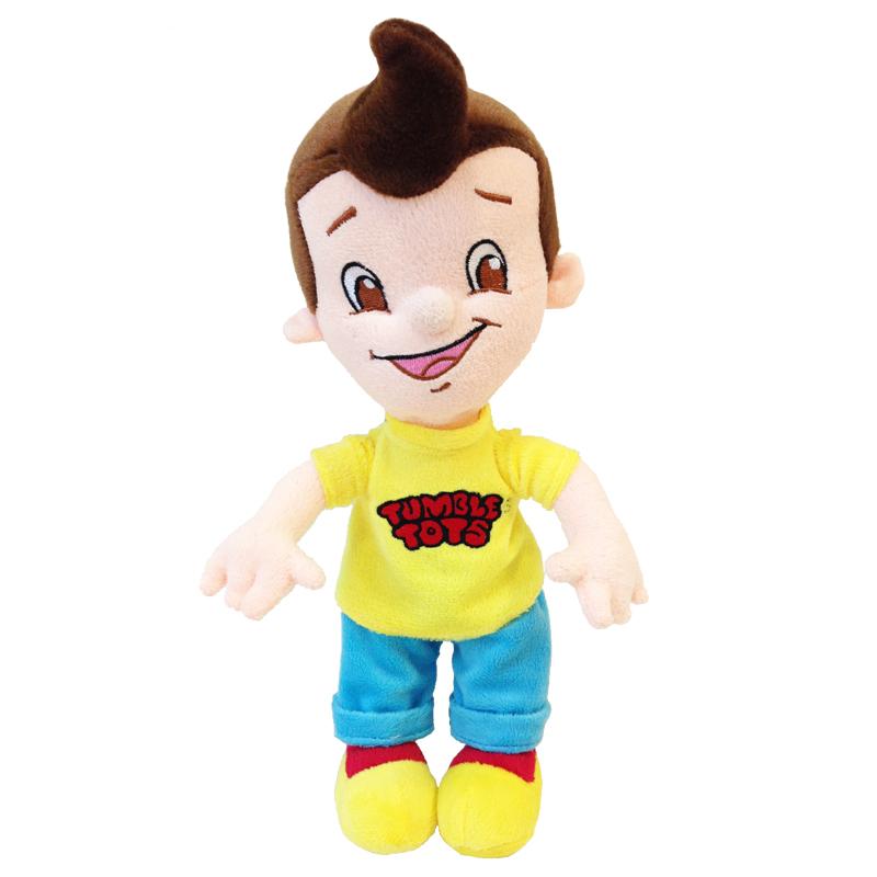 TT Rag Doll